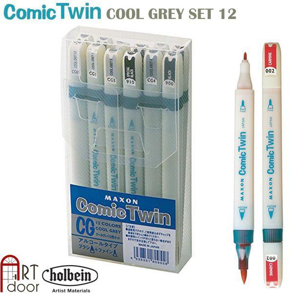 [ARTDOOR] Bộ Bút Marker MAXON COMIC Twin 12 cây (CG12, Màu Xám Lạnh)