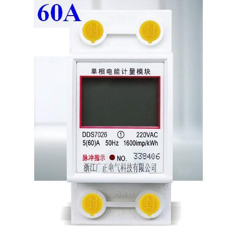 Công tơ điện tử 1pha 60A (chuyên dụng)