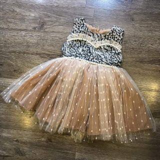 Váy linh tiêu