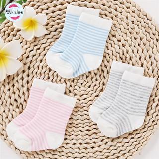 Vớ Mikrdoo Chất Liệu Cotton Thoáng Khí Mềm Mại Cho Bé 0-6 Tuổi (8-16cm)