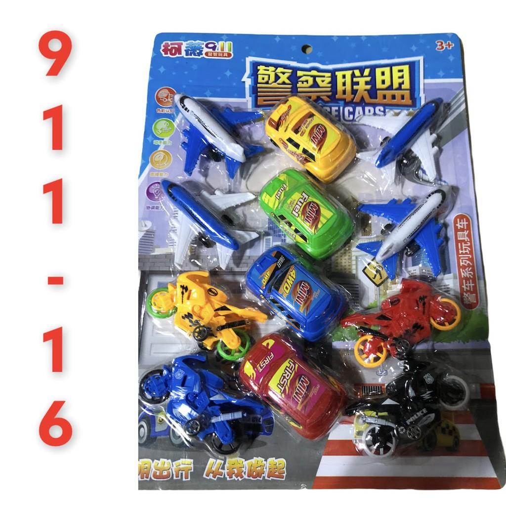 [SNND] vĩ đồ chơi xe cho bé bằng nhựa mã 911-16