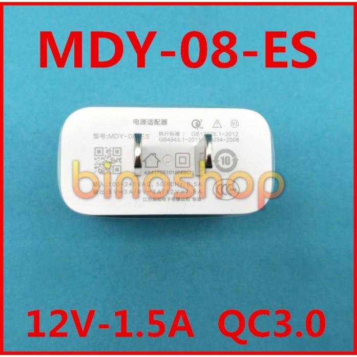 Sạc nhanh QC3.0 Xiaomi MDY-08-ES