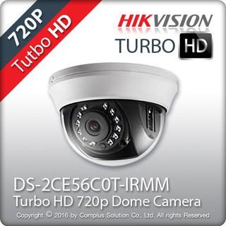 Camera bán cầu ip 2mp HIKVISION DS-2CD1321-I Full HD 30m IR chính hãng