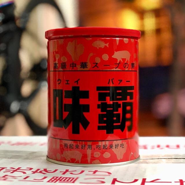 Nước cốt xương hầm Hiroshi Nhật Bản 1kg date mới   Shopee Việt Nam