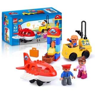 Bộ Lego Dulpo lắp ráp sân bay mini (cỡ nhỏ ) cực đẹp