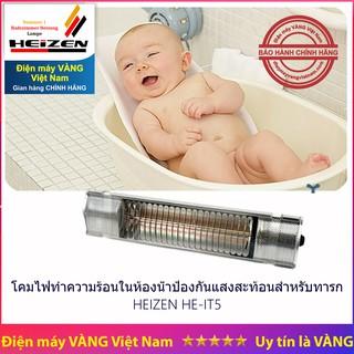Đèn sưởi nhà tắm mini chống chói cho bé HE-IT5
