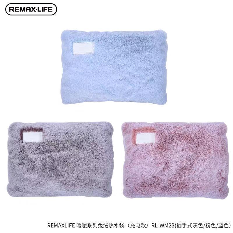 Remax Heat Heater Bag Body Hand Warmer bag Reusable Hand or Belt Type