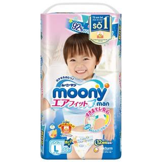 Tã quần/tã dán Moony M64/M58/L54/L44/XL38