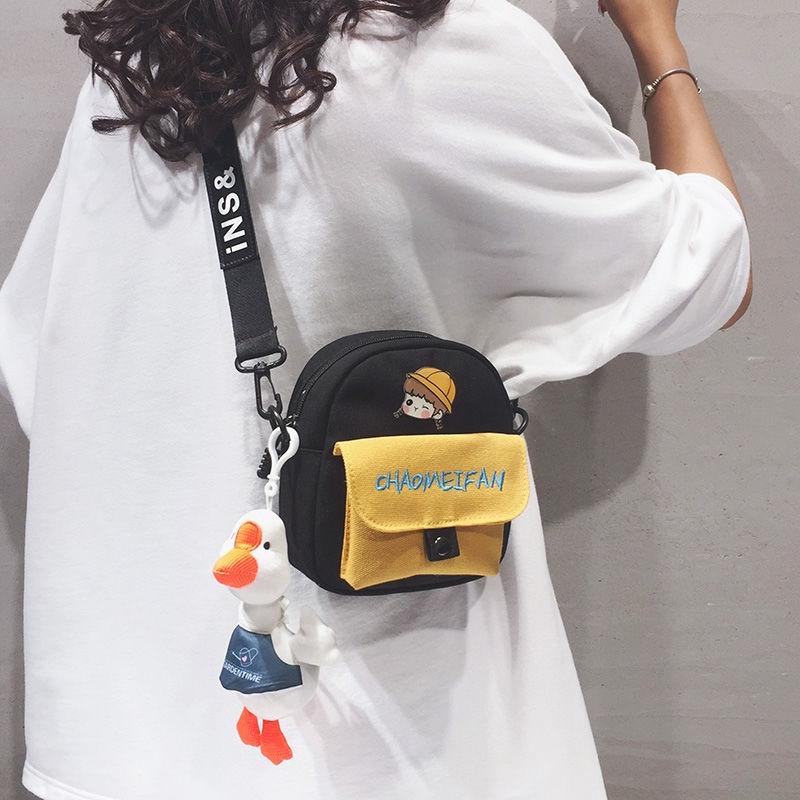 Túi xách đeo chéo hình hộp in họa tiết đáng yêu cho nữ