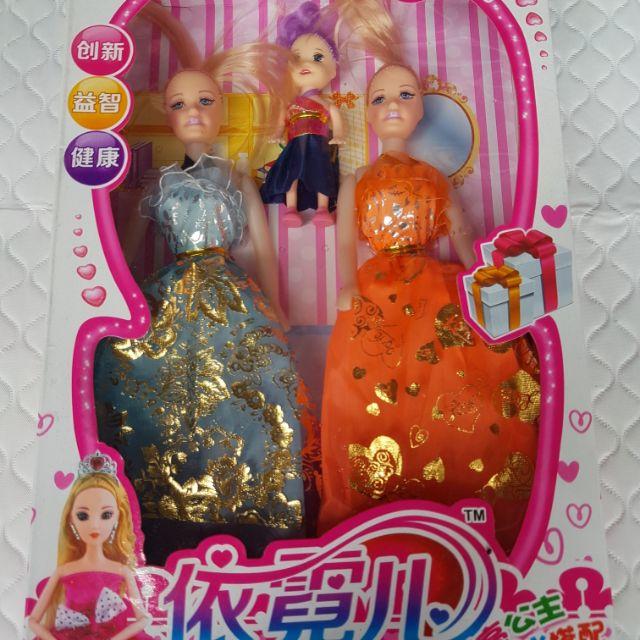Bộ đồ chơi búp bê cho bé gái - 3571571 , 1323268701 , 322_1323268701 , 69000 , Bo-do-choi-bup-be-cho-be-gai-322_1323268701 , shopee.vn , Bộ đồ chơi búp bê cho bé gái