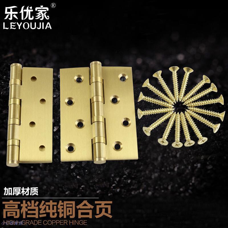 ทองแดงบริสุทธิ์ 4 นิ้วเงียบประตูไม้เนื้อแข็งทองแดงสากล