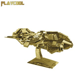 Đồ chơi mô hình lắp ráp kim loại MU Game StarCraft Phi thuyền tải súng Thunderhawk - Vàng