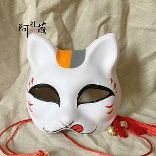 Mặt nạ mèo vẽ_08 (Mask fox-cosplay) sp12 Pgia sàn
