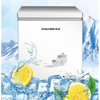Tủ đông lạnh Hailang 108L- Phiên bản 2020- Trữ sữa mẹ bảo quản thực phẩm và nhiều thứ