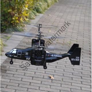 Máy bay đồ chơi MV22 4.5 Kênh Cân Bằng Cực Tốt- tặng thêm 4 cánh dự phòng + Tuavit sửa chữa chuyên dụng | HÀNG MỚI