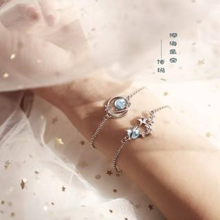 Vòng Đeo Tay Họa Tiết Ngôi Sao Thời Trang Hàn Quốc Sành Điệu Cho Nữ