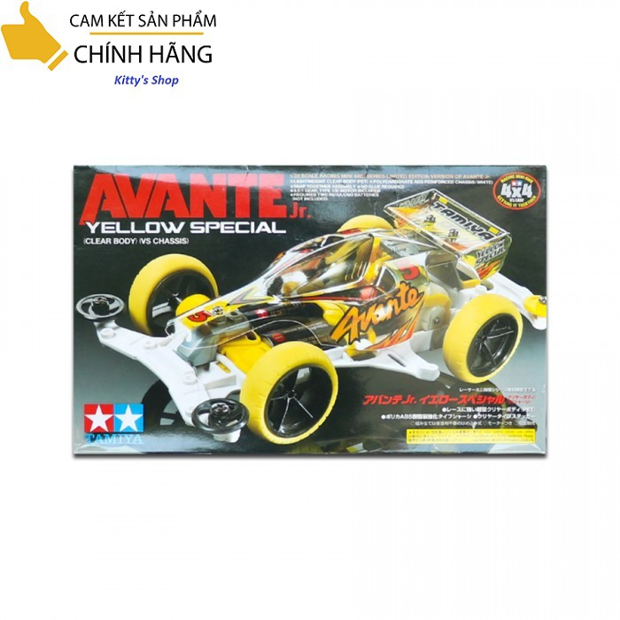 Xe đồ chơi tự lắp ráp có động cơ chạy pin Avante Jr. Yellow Special hãng Tamiya
