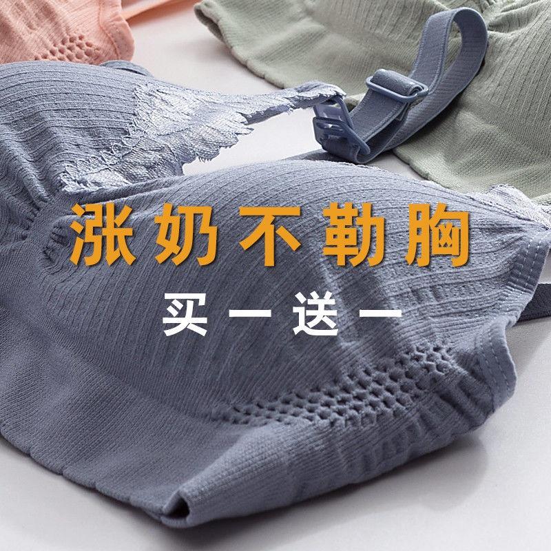 Áo ngực chống chảy xệ tiện dụng cho mẹ chăm sóc bé