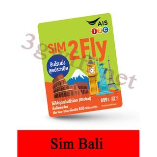 Sim Bali 3G/4G, Sim Du Lịch Bali Tốc Độ Cao Sahaha
