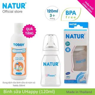 Bình sữa Natur Uhappy 60ml 120ml 240ml tặng dung dịch rửa bình sữa 200ml