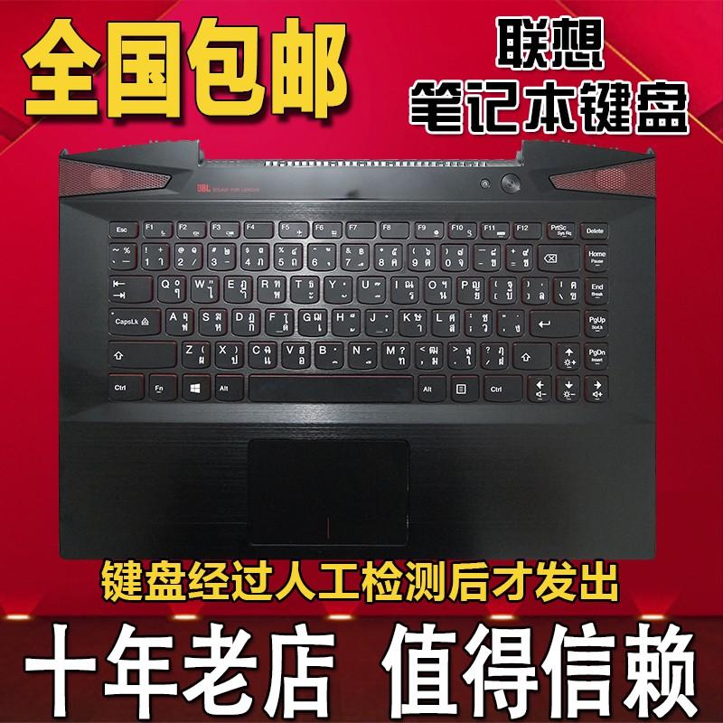 แทนที่ Lenovo Saver Y40 Y40-70 Y40-80 AT-IFI-ISE แป้นพิมพ์ด้วย C-shell Touchpad