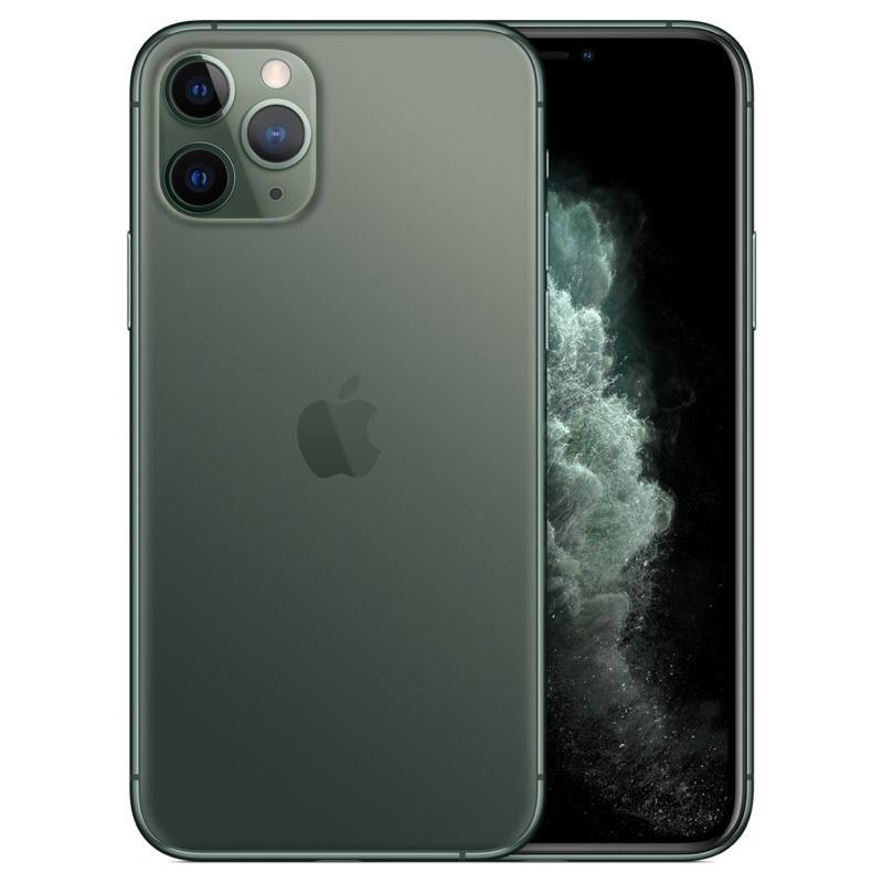 Điện thoại Apple iPhone 11 Pro 64GB Quốc tế LL mới 100% Nhập Khẩu