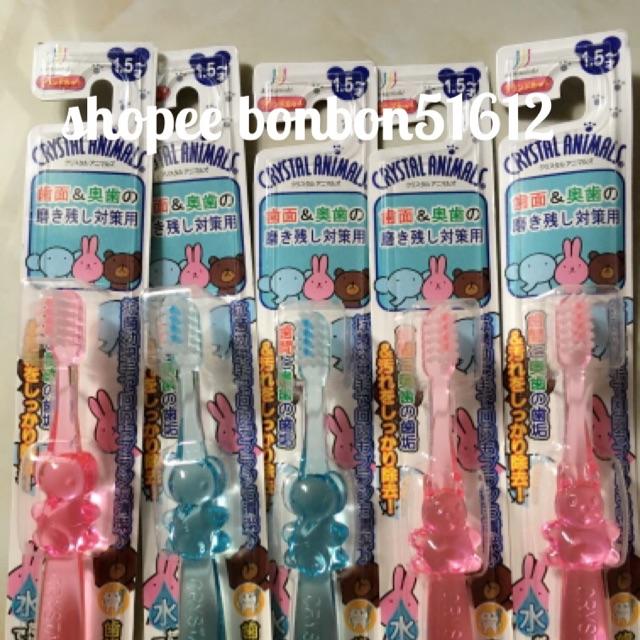 Bàn chải đánh răng ion (không cần dùng kem đánh răng) cho trẻ từ 1,5 tuổi (màu hồng ) Nhật nội địa
