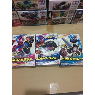 Phụ kiện Belt cho Kamen rider Build Mini – Bandai
