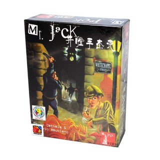 Boardgame Mr. Jack London