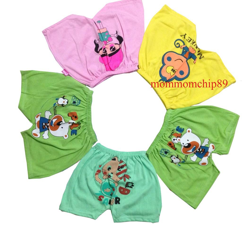 combo 10 quần đùi carter loại 1 cho bé trai và bé gái