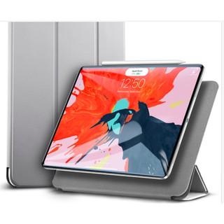 Bao da ESR MAGNETIC dành cho iPad PRO 11″ và 12.9″ 2018 mới
