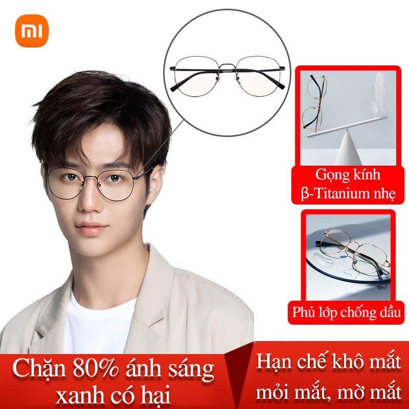 [Mã SKAMPUSHA9 giảm 8% đơn 250K] Kính không độ chống ánh sáng xanh Xiaomi gọng Titan siêu nhẹ HMJ01RM