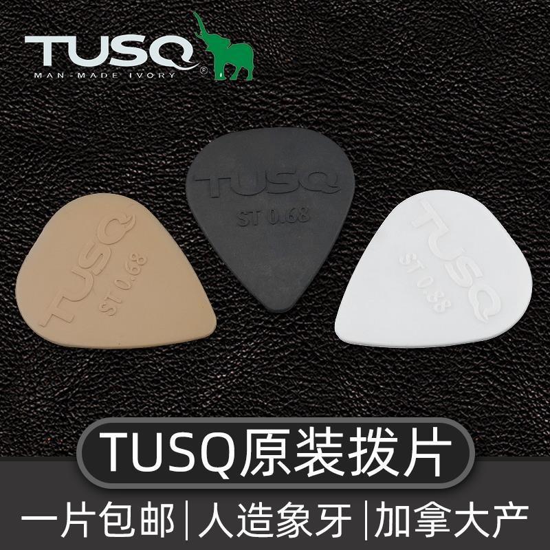 Miếng Gảy Đàn Guitar Điện / Acoustic Màu Ngà Nhân Tạo
