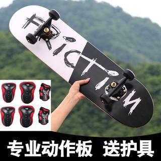 ván trượt skateboard