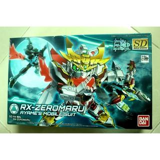 Mô hình lắp ráp SD RX Zeromaru