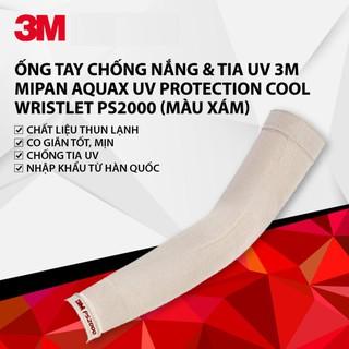 Găng tay chống nắng, Chống tia UV 3M Mipan AquaX mát lạnh bảo vệ đôi tay hoàn hảo - Hàng nhập khẩu Hàn Quốc thumbnail