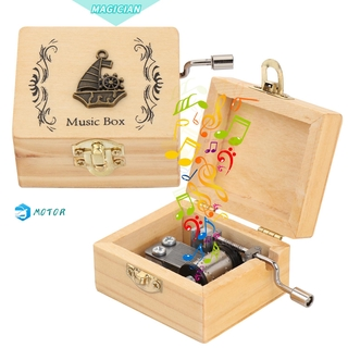 MAGIC Thanksgiving Day Music Box Valentine s Day Antique Engraved Wooden Hand Crank Mother s Day Birthday Classical Memorial Gifts Musical Boxes thumbnail