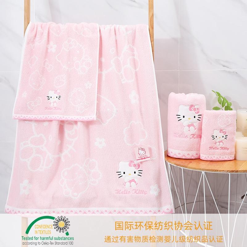 Hellokitty สาวบ้านผ้าเช็ดตัวผ้าฝ้ายผ้ากอซการ์ตูนดูดซับผ้าขนหนูผ้าสำลีเด็กแห้งเร็ว