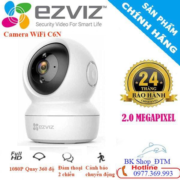 COMBO Camera EZVIZ C6N 2.0 FULL HD 1080 CHÍNH HÃNG+ Thẻ Nhớ 32GB CHÍNH HÃNG  + Chân Đế Dome