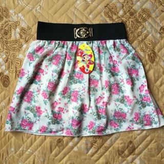 Chân váy cho bé hàng Việt Nam
