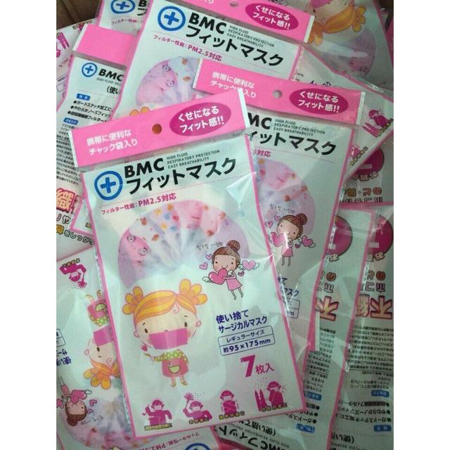 Thumbnail of Khẩu trang Nhật nội địa set 7 chiếc cho bé