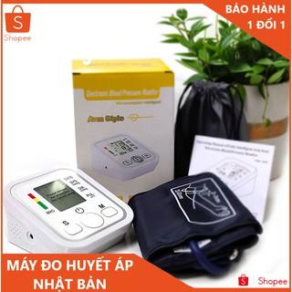 Máy đo huyết áp điện tử bắp tay ZK-B02 máy đo huyết áp nhật bản Bảo hành 3 năm