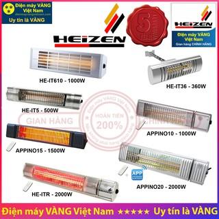 Đèn sưởi cao cấp Heizen HE-IT610 HE-IT36 HE-IT5 APPINO10 APPINO15 APPINO20 HE-ITR - Hàng chính hãng