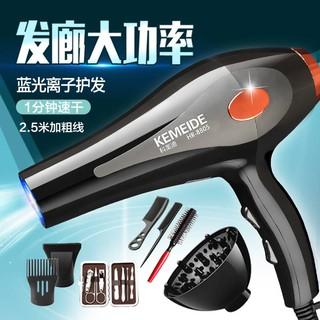 Máy sấy tóc tại nhà Cửa hàng cắt tóc không làm tổn thương salon tóc công suất cao đặc biệt thổi khí thổi khí chuyên nghi thumbnail