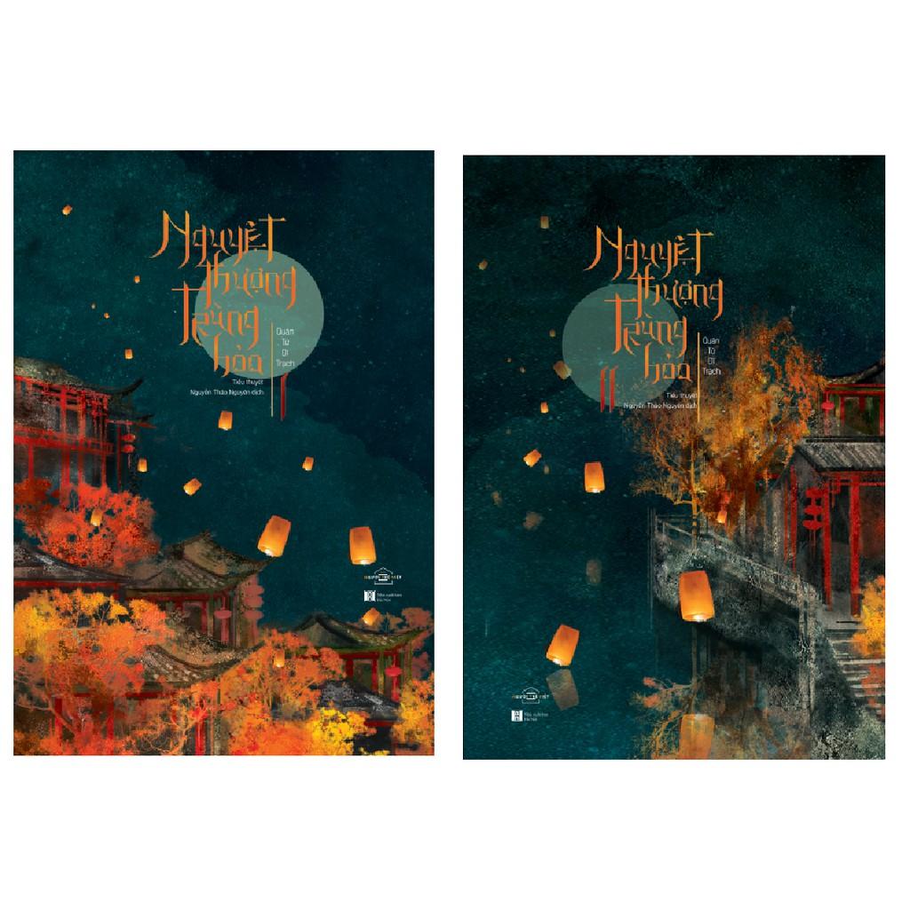 Sách - Nguyệt Thượng Trùng Hỏa - Tập 1&2