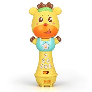 Micro đồ chơi HDY đa chức năng giáo dục cho bé