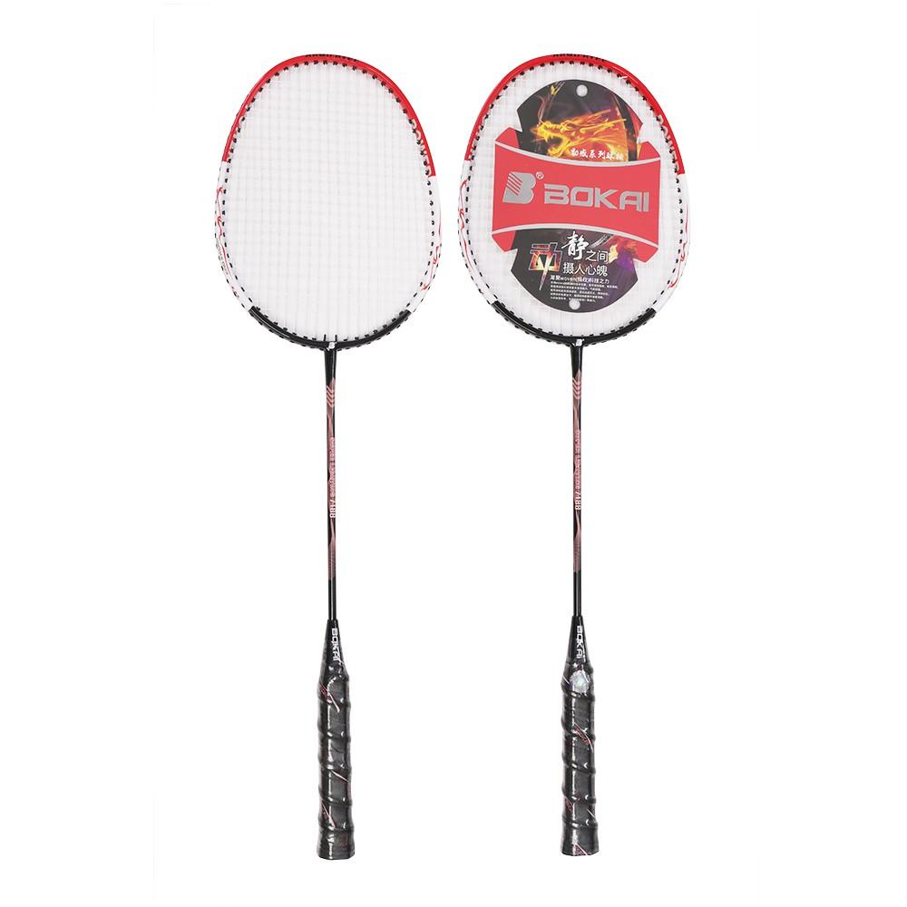 Cặp vợt cầu lông SL7188 - 3307502 , 411252716 , 322_411252716 , 307000 , Cap-vot-cau-long-SL7188-322_411252716 , shopee.vn , Cặp vợt cầu lông SL7188
