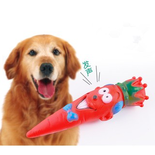 Screaming Rubber carrots Toy Lovely Pet For Dogs