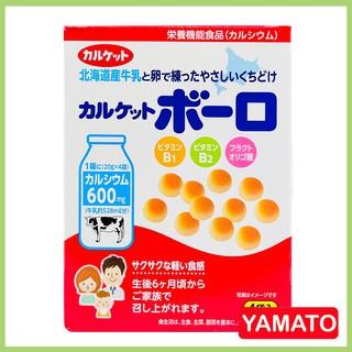 [Mã FMCG8 giảm 8% đơn 500K] Bánh Ăn Dặm Men Bi Sữa Bò Morinaga Nhật Bản 80g [HSD T9 2021] thumbnail
