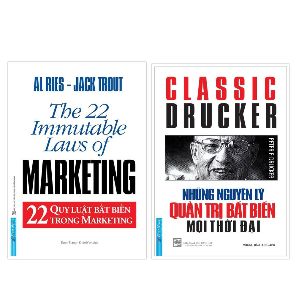 Sách - Combo 22 quy luật bất biến trong Marketing + Những nguyên lý quản trị bất biến mọi thời đại - FirstNews